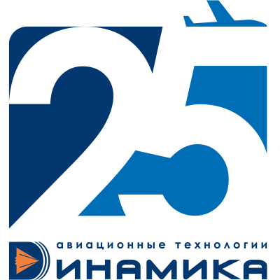 CSTS Dinamika: Celebrating 25 years of growth