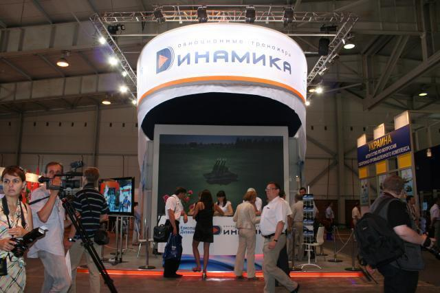 CSTS Dinamika at the International Defense Exhibition – 2010