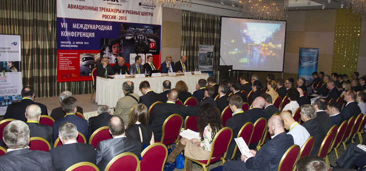 "Dinamika at the VII International Conference ""Flight Simulators and Russian Training Centers – 2015"""