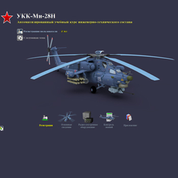 CSTS Dinamika provides Mi-28N CBT class for Zhukovsky-Gagarin Air Force Academy