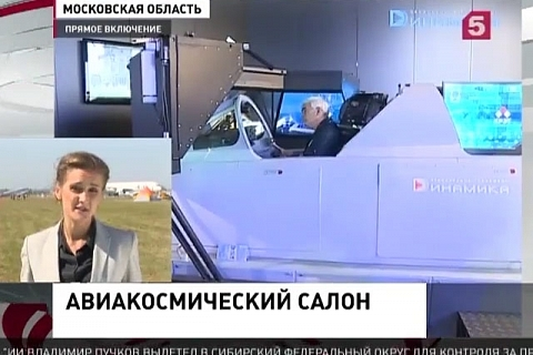 Channel Five Russia / MAKS 2015 Aviation and Space Salon