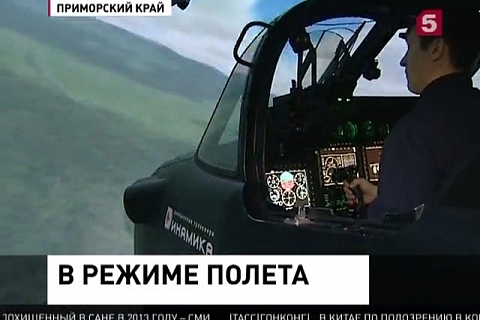 Channel Five Russia / In flight